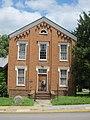 Literary Hall Romney WV 2013 07 14 06.jpg
