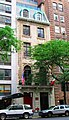 Livingston House 12 East 96th Street.jpg