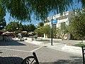 Lixourion - emporiki trapesa - panoramio.jpg