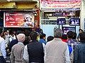 Locals attend Street Meeting of Citizens for Accountable Governance - Varanasi - Uttar Pradesh - India (12480536053).jpg