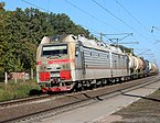 Locomotive 2ES5K-057 2018 G1.jpg