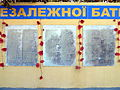 Lokachi Volynska-brotherly grave of soviet warriors-list-3.jpg