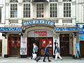 London Vaudeville Theatre 2007 entrance.jpg