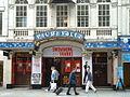 London Vaudeville Theatre 2007 entrance.jpg