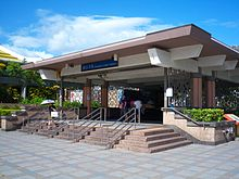 Longshan Temple Station Exit1.jpg