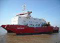 Lotsenstationsschiff Weser.jpg