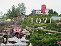Love hillside at Foreigners Street, Chongqing.JPG