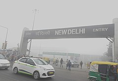 Low visibility due to Smog at New Delhi Railway station 31st Dec 2017 after 9AM DSCN8829 1.jpg