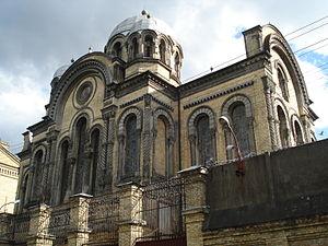 Lukiškės Prison - Saint Nicholas Orthodox Church, part of the Lukiškės Prison complex