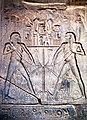 Luxor-Tempel-10-Nilgoetter-Relief-1982-gje.jpg