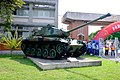 M41A3 Display at Hualien & Taitung Defence Command Front 20150704a.jpg