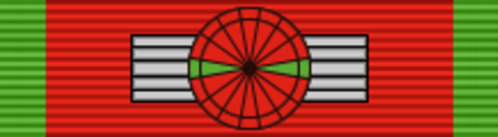 MAR Order of the Throne - 2nd Class BAR.png