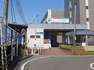 Futatsu-iri Station Railway station in Kiyosu, Aichi Prefecture, Japan