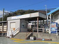 MT-Gamagōri-Kyōteijō-Mae Station-Building 2015-2.JPG