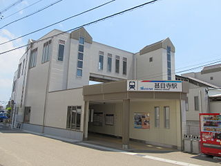 Jimokuji Station Railway station in Ama, Aichi Prefecture, Japan
