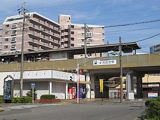 Kariyashi Station Railway station in Kariya, Aichi Prefecture, Japan