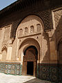 Madrasa ben Yusuf patio 11.jpg