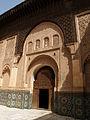 Madrasa ben Yusuf patio 11.jpg