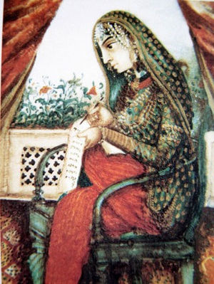 Chand Kaur - Maharani Chand Kaur,  Empress of the Sikh Empire