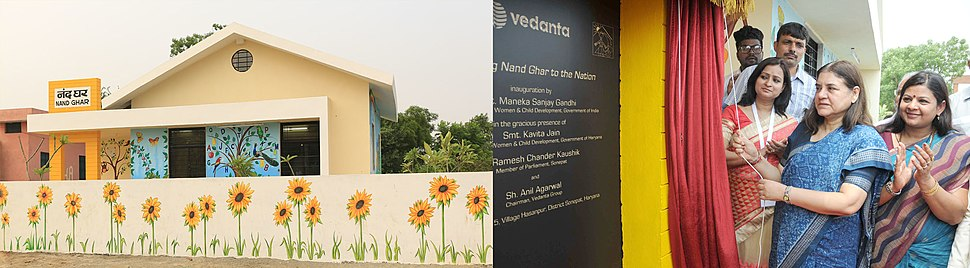 Maneka Sanjay Gandhi inaugurating the first ever modern Anganwadi Centre 'Nand Ghar' in PPP Model, at Sonipat, in Haryana on June 24, 2015. The Women & Child Development Minister of Haryana, Smt. Kavita Jain is also seen
