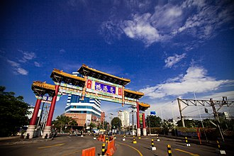 Chinatowns in Asia - Chinatown gate in Mangga Dua Jakarta, Indonesia.