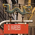 Manila Philippines Shop-sign-in-Chinatown-01.jpg