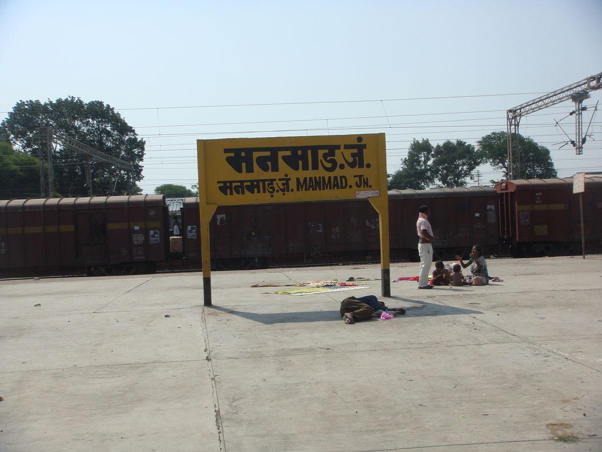 Manmad Junction railway station - Wikipedia