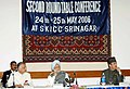 Manmohan Singh listening to the attendants of Second Round Table Conference in Srinagar,. The Union Home Minister, Shri Shivraj Patil and the Chief Minister of Jammu & Kashmir, Shri Gulam Nabi Azad are also seen.jpg