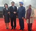 Manmohan Singh meeting the Prime Minister of Japan, Mr. Yoshihiko Noda at his ceremonial reception, at Rashtrapati Bhavan, in New Delhi on December 28, 2011. Smt. Gursharan Kaur and Mrs. Hitomi Noda are also seen.jpg
