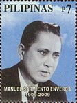 Manuel S. Enverga 2009 stamp of the Philippines.jpg
