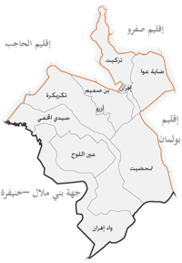 Map of Ifrane Province AR.png
