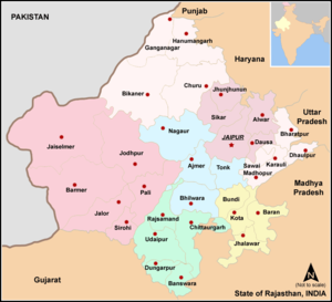 Divisions of Rajasthan - Seven divisions of the Districts of Rajasthan.