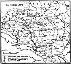 "The map from the secret appendix to the Molotov-Ribbentrop Pact showing the new German-Soviet border. ""Izvestia"" issue from September 18, 1939"