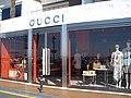 Marbella - Puerto Banús, tiendas 07.jpg