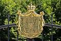 Maria Saal Meiselberg 1 Schloss Einfahrtstor Hanau-Schaumburg-Wappen 18072015 1289.jpg