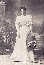 Савина, Мария Гавриловна — Википедия