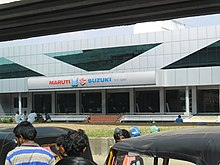 Maruti showroom.JPG