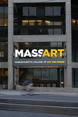 English: Entrance to the towers at MassArt