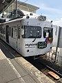 Matsumoto Station (Matsumoto Railway Kamikochi Line).jpg