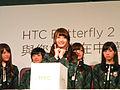 Matsumura Ikoma Wakatsuki Shiraishi Nishino Nogizaka46 HTC event 20140903.jpg