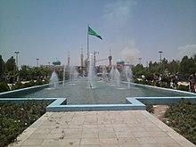 Praalgraf Van Ajatolla Khomeini Wikipedia