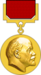 Medal Lenin Prize.png