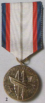 Medal for Strngthening Brotherhood in Arms 1 st.jpg