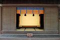 Meiji Shrine - August 2013 - Sarah Stierch - 13.jpg