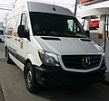 c7f630d1cd Category White Mercedes-Benz vans - Wikimedia Commons