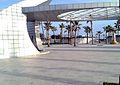 Mersin Aquapark.jpg