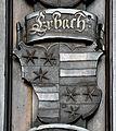 Messkirch Epitaph Wilhelm von Zimmern Ahnenprobe L02 Erbach.jpg