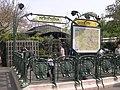 Metro Cité April 16, 2007.jpg