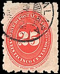 Mexico 1894 25c perf 5.5 Sc237.jpg