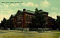 Miami School Building (15659372494).jpg